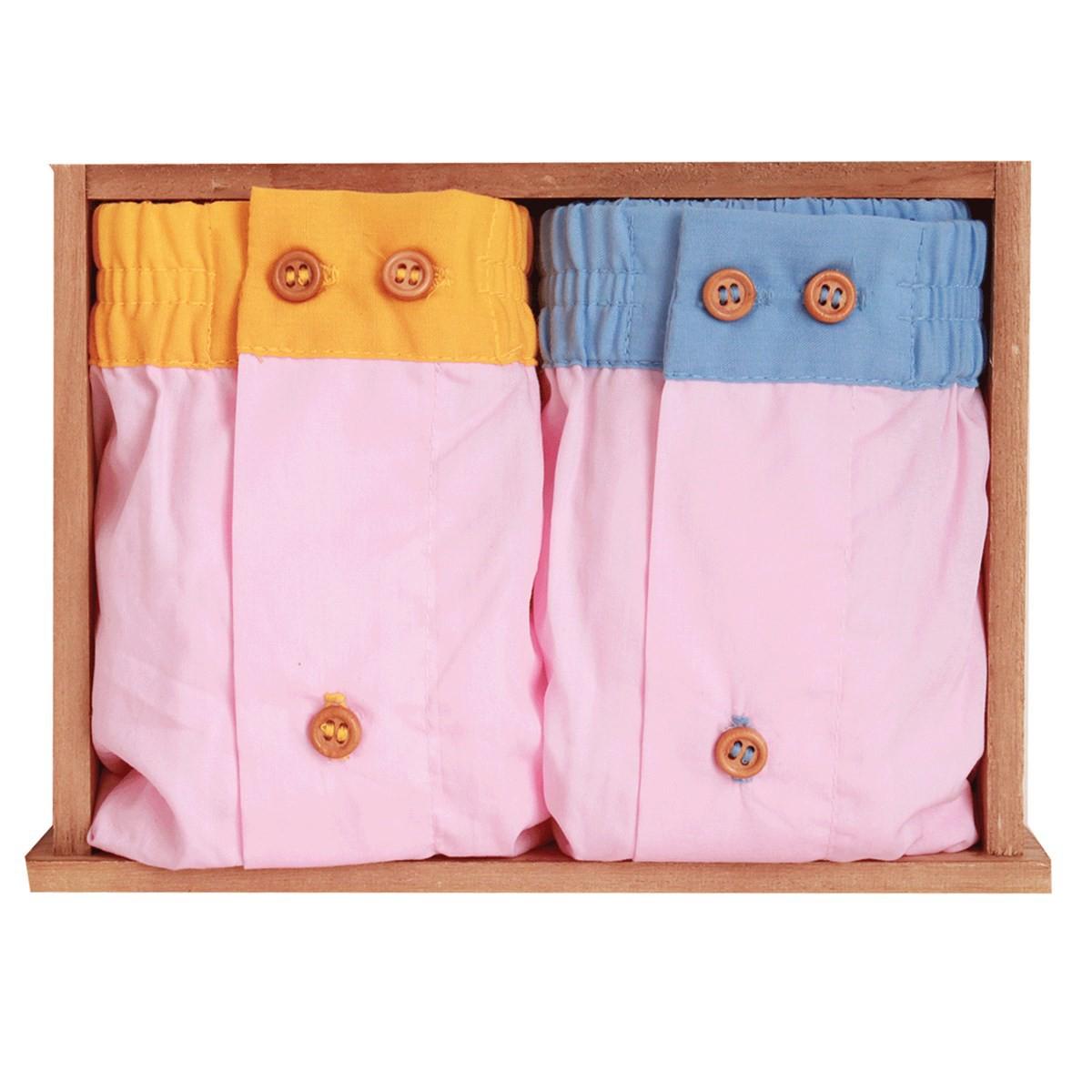 Duo de caleçons roses avec ceinture jaune et bleue en coffret